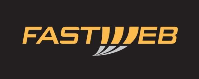 Attivazione linea Fastweb per le aziende - Agenzia Fastweb Business