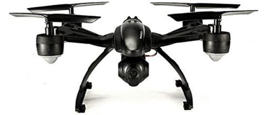 Drone GoolRC jxd 509w