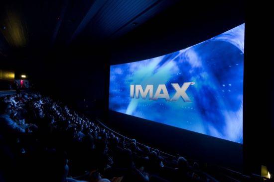 Schermo curvo cinema IMAX