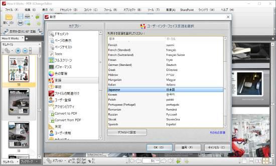 PDF XChange Editor Plus-Crea file PDF