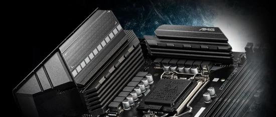 MSI MAG Z490 Tomahawk - Componenti